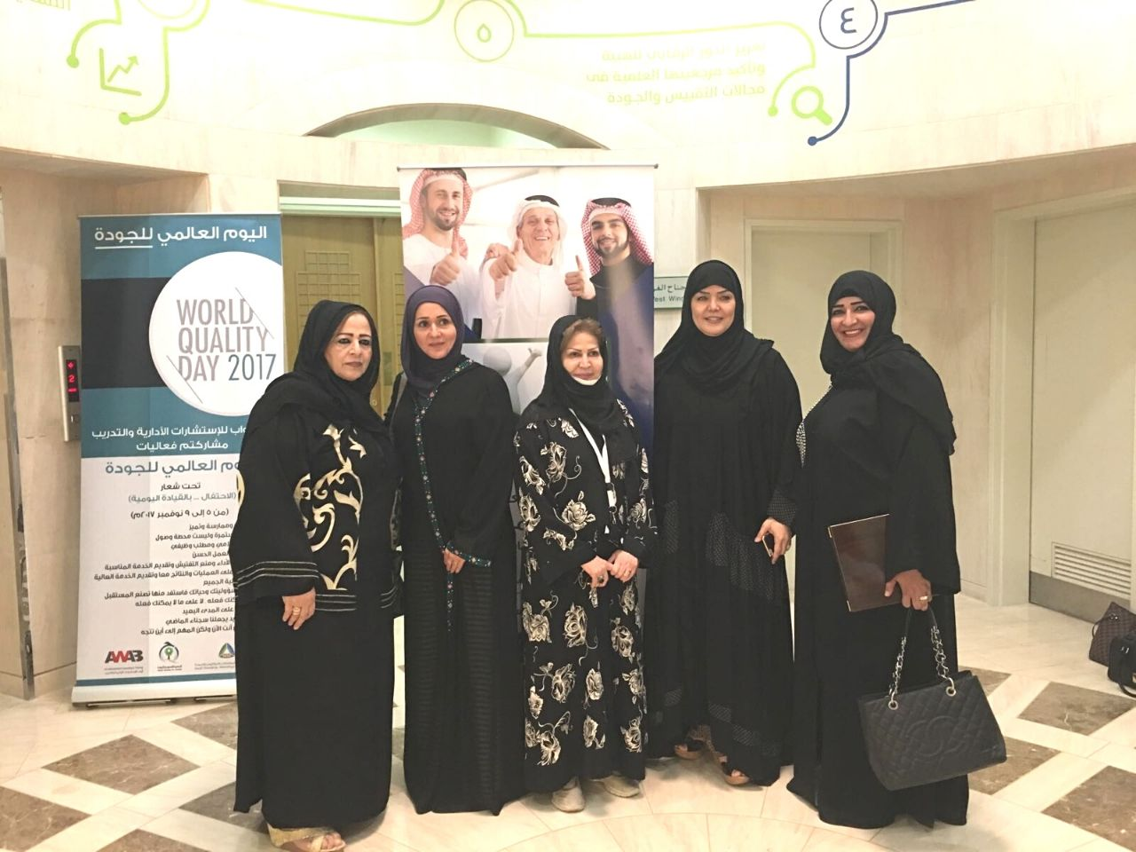 Amani AlKhalili, CEO of Awab and a group of Trainers